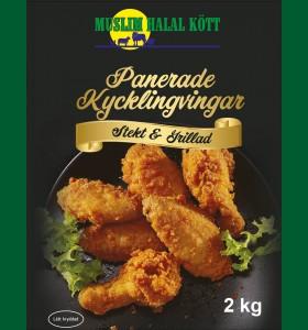 Panerade Kycklingvingar (Stark&Kryddig 4%) (Stekt&Grillad) 10kg 5x2 (Fryst)