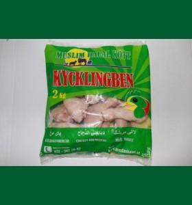 Kycklingben Muslim 10kg 5x2000g DK (Fryst)
