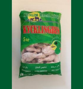 Kycklingben Muslim 10kg 2 x 5000g DK  (Fryst)
