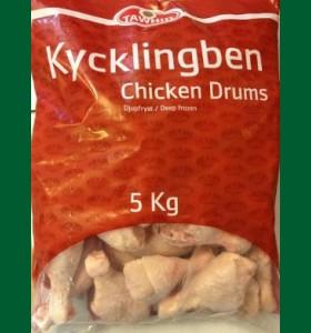 Kycklingben Tawhid 10kg 2 x 5000g DK  (Fryst)