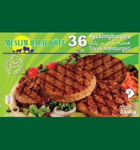 36-Kycklingburger 6 X 2340g  (Fryst)