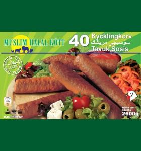 40 Kycklingkorv 6 X 2,600g (Fryst)
