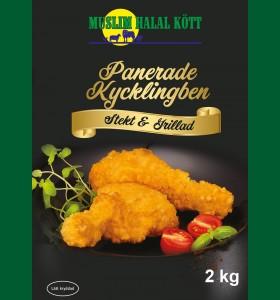 Panerade Kycklingben (Stark&Kryddig 4%) (Stekt&Grillad) 10kg 5x2 (Fryst)