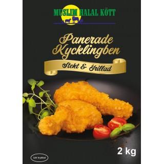 5060-Panerade Kycklingben Kryddig 4% 5x2kg Fryst