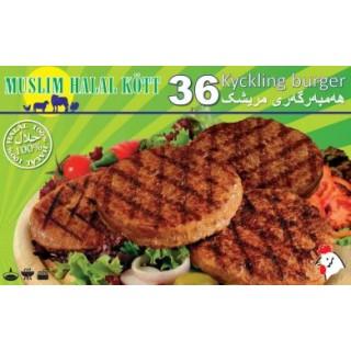 Kycklingburgare Muslim 36st 6X2340g Fryst